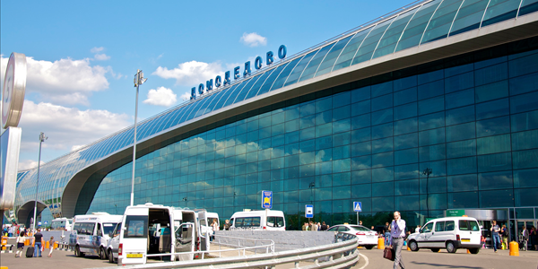 Moscow Domodedovo airport parking